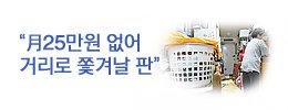1448848990_news_banner_image_0.jpg
