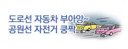 1448848990_news_banner_image_1.jpg