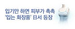 1449019795_news_banner_image_0.jpg