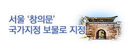 1449019795_news_banner_image_1.jpg