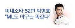 1449195447_news_banner_image_0.jpg