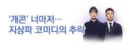 1449195447_news_banner_image_1.jpg