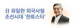 1449710599_news_banner_image_0.jpg