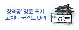 1450057241_news_banner_image_0.jpg