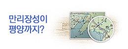 1450057241_news_banner_image_2.jpg