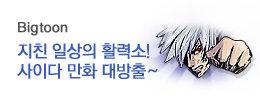 1460965450_news_banner_image_0.jpg