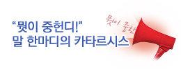 1467184015_news_banner_image_1.jpg