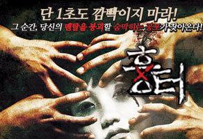 공포 심리 스릴러 연극 [흉터] 초대 이벤트