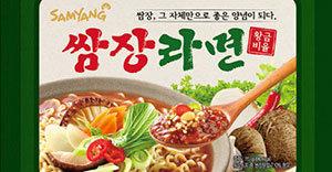 삼양식품의 신제품 라면 ㄷㄷㄷ.jpg