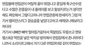 JTBC 장성규 아나운서 근황 ㄷㄷ.jpg