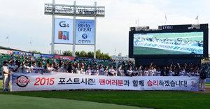 5연패 삼성 신화…'선택과 집중의 힘'