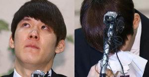 박태환 기자회견 '처음보인 눈물'