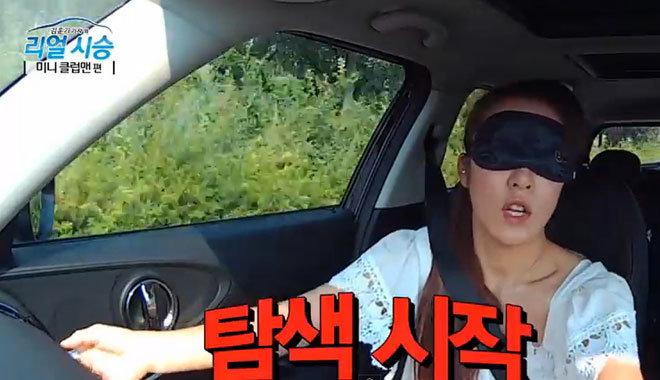 뉴 미니 쿠퍼 S 클럽맨…'승차감 평가는?'