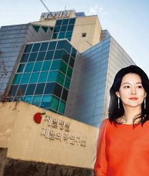 '폐업 위기' 제일병원 이영애 인수설의 진실