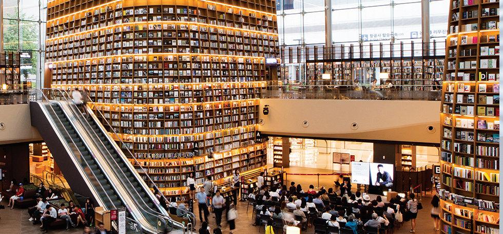 스타필드 코엑스몰 별마당 도서관