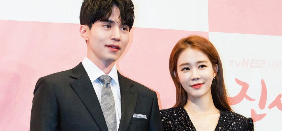 이동욱&유인나, 오늘부터 다시 1일