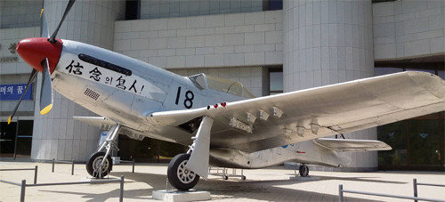 """""""三·一""""独立宣言和韩国最早的战斗机成了文物"""