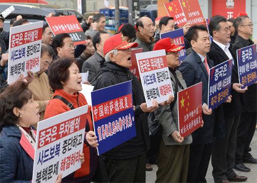 """""""因中萨德报复而导致的经济损失最高可达16万亿韩元"""""""