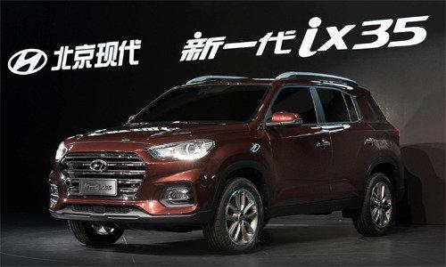 """现代•起亚汽车意图通过""""中国定制版SUV""""来克服萨德矛盾和在中国市场的销售低迷"""