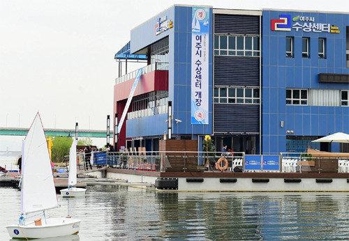 """南汉江水上休闲的摇篮""""骊州水上中心""""开业"""