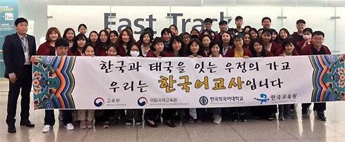 """因""""韩流热潮""""韩教育部今年已派遣58名韩语教员至泰国当地学校"""