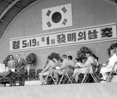 """韩国最伟大的发明是""""训民正音""""……在线投票中占三成压倒性支持"""