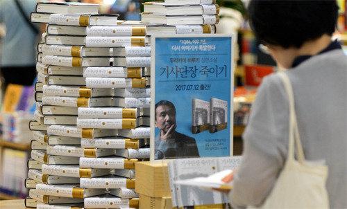 村上春树新书《刺杀骑士团长》首日销量逾万册,超越《1Q84》