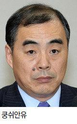 中六方会谈首席代表、朝鲜族出身的孔铉佑被任命为部长助理