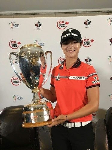 朴城炫赢得LPGA加拿大太平洋女子公开赛冠军