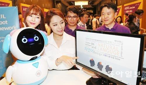 """结束韩国语学习的""""沃森"""",""""商用人工智能机器的大众化"""""""