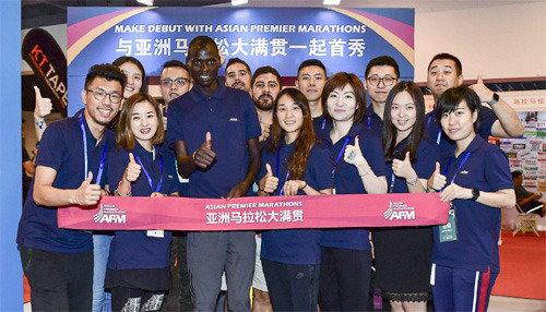 亚洲超级马拉松系列赛拉开历史性帷幕
