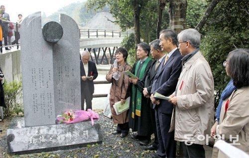 """""""诗人尹东柱的记忆与和解之碑""""的揭幕式在日本东京宇治江边举行"""