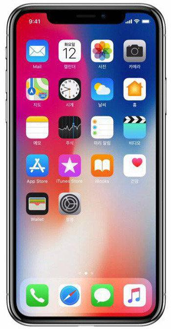 """iPhone X将于24日登陆韩国市场,64G版售价142万韩元""""创历史最高价格"""""""