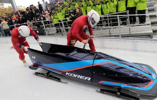 韩国有舵雪橇的主人公们