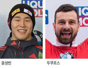韩国俯式冰橇头牌尹诚彬在世界排名积分中和杜库尔斯共同占据第一位