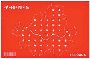 """一个""""手机应用软件"""",用遍首尔186处公共设施"""