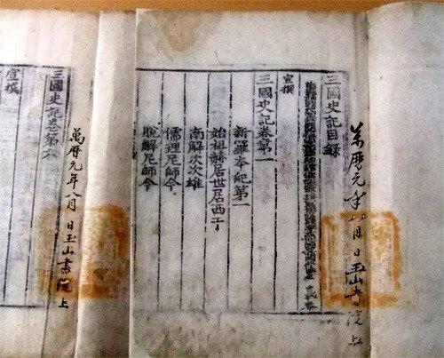 韩国国内讲述三国时代历史的最高正史《三国史记》被指定为国宝