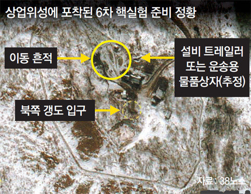 Imagery captures signs of the 6th nuclear test by North Korea