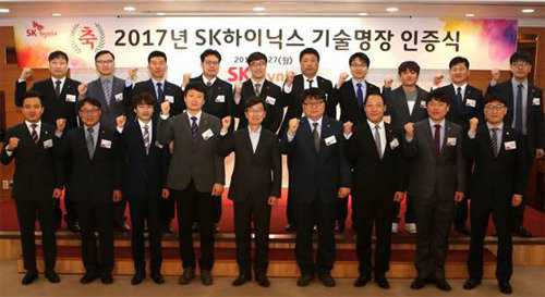 SK Hynix certifies 18 semiconductor tech masters