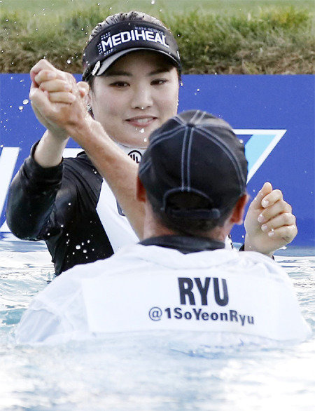 Ryu So-yeon wins ANA Inspiration in playoff