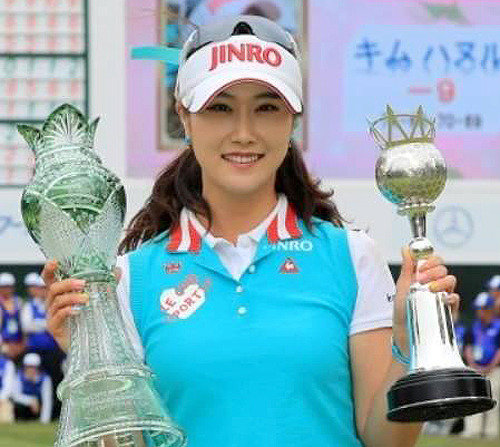 Kim Haneul grabs 2nd JLPGA major cup in 2 weeks