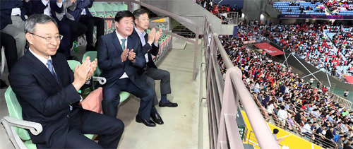 KT, Samsung, Hyundai sponsor U-20 World Cup