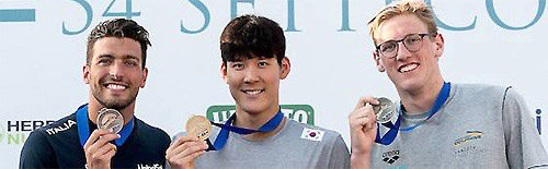 Park Tae-hwan tops 200-meter freestyle at  Sette Colli Trophy in Rome
