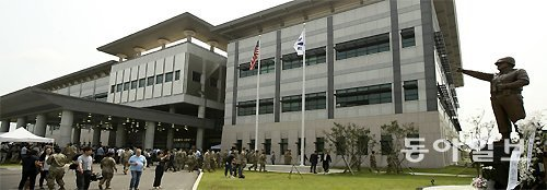 New U.S. Army headquarters open in Pyeongtaek