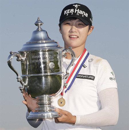Park Sung-hyun captures first win at U.S. Women's Open