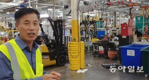 Hyundai Mobis speeds up parts supply to U.S. market