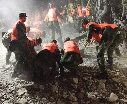 Magnitude 7.0 quake kills 13, injures over 200 in Sichuan