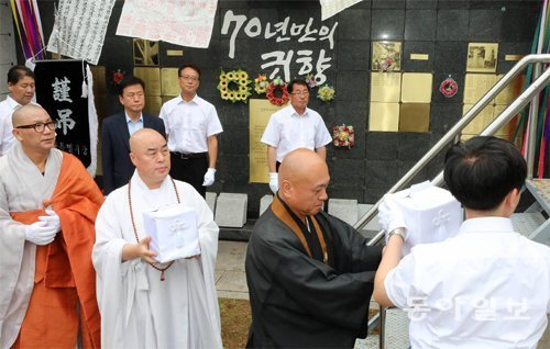 Remains of 33 Korean forced laborers return home from Japan