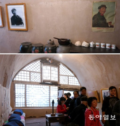 Pictures of Xi and Mao hung together in his old home