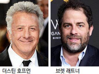 Dustin Hoffman gets involved in Hollywood harassment scandal